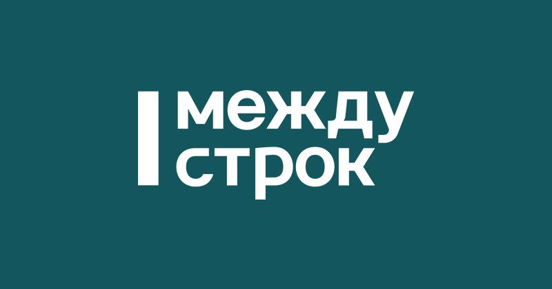 Забытые истории: едва уцелевшая Лисьегорская башня и тайна «юбилейного» танка (часть 1)   Агентство новостей «Между строк»
