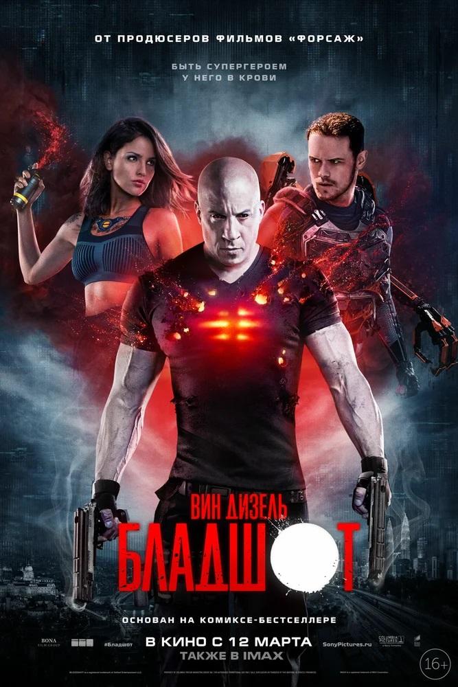новые фильмы 3d в онлайн
