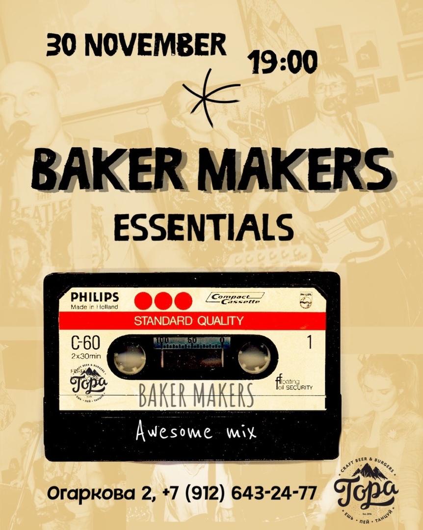 Концерт группы Baker Makers