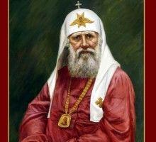 Выставка «Россия небесная»