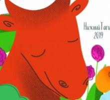 Выставка детского творчества «Праздник на Уральской улице. Музей отмечает юбилей»