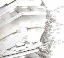 Выставка «Осторожно! Архитектура!»