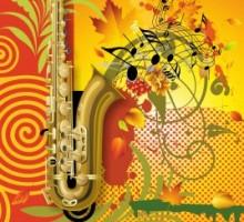 Концерт «Осенний джаз»