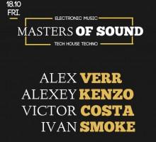 Серия вечеринок Masters of sound