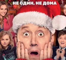 Фильм «Полицейский с Рублевки. Новогодний беспредел 2»