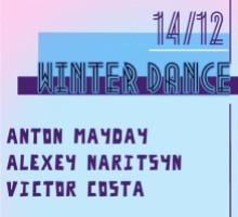 Вечеринка Winter dance