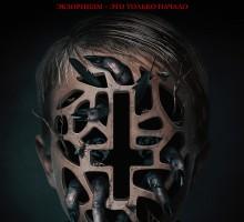 Фильм «Изгоняющий дьявола: Абаддон»