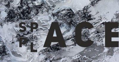 Открытие выставки «Инфрамакс против Исландии»