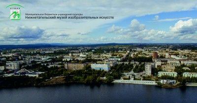 Территория ПРО – 5«С городом наедине»