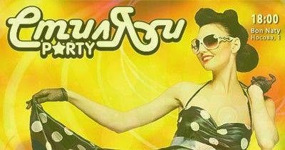 Вечеринка «Стиляги Party»