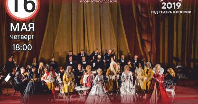 Концерт «Побитый муж или Любить по-русски»