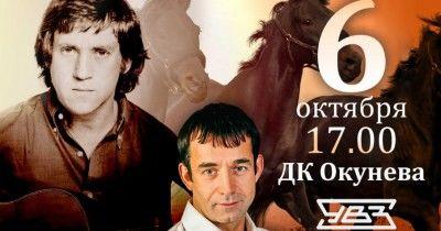 Дмитрий Певцов в ДК им.Окунева