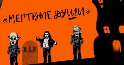Поэтический батл «Хочу и рифмую! Хэллоуин. Литературный шабаш»