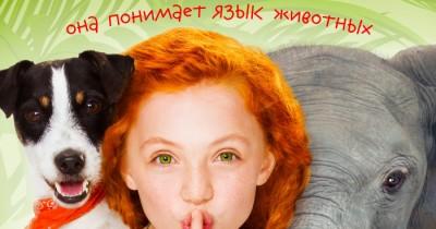 Фильм «Маленькая мисс Дулиттл»