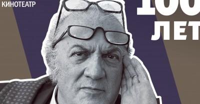 100-летие Федерико Феллини в «Красногвардейце»