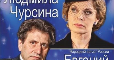 Спектакль «Супруги Каренины»