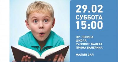 Мастер-класс « Повышение мотивации младших школьников к учёбе»