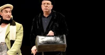 Спектакль «12 стульев»