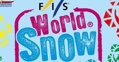 Праздник «Всероссийский День снега»