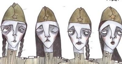 Спектакль «Это, девушки, война»