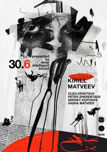 Музыкант и продюсерKirill Matveev в SETE Studio