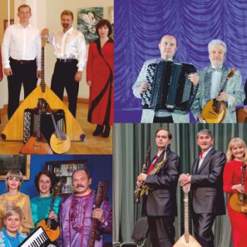 Всероссийский Приваловский музыкальный форум