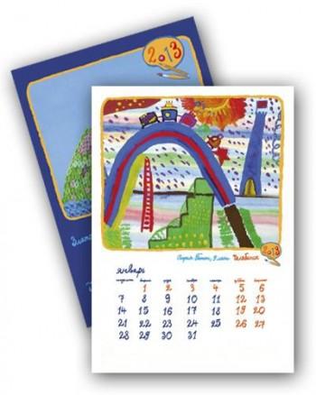 Мастер-класс «Свой календарь»