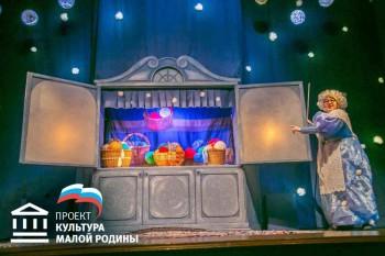 Спектакль «Сказки Бабушки Зимы»