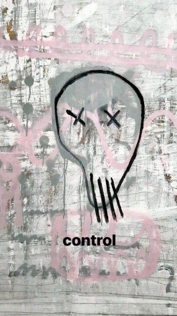 Выставка «Сontrol»