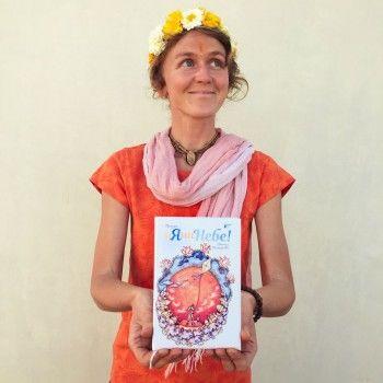 Тагильская поэтесса будет публиковать свои книги через краудфандинговую платформу