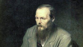 Музей Достоевского может появиться в Москве к 200-летию писателя