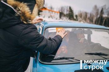 Вслед за Нижним Тагилом ЕВРАЗ провёл юбилейный автоквест в Качканаре