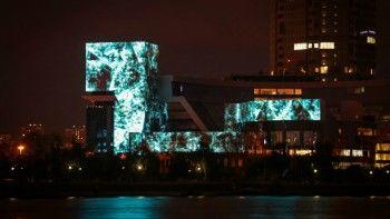 Медиафасад Ельцин Центра получил награду международного конкурса светодизайна