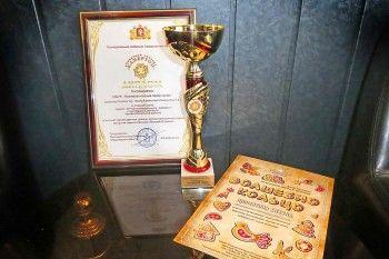 Спектакль Нижнетагильского театра кукол победил в областном конкурсе