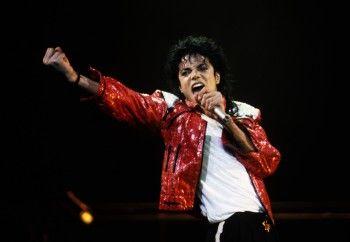 Неизданную песню Майкла Джексона можно будет услышать в новом альбоме рэпера Дрейка