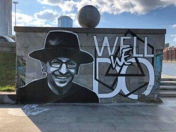 Вокалист Linkin Park разместил в своём Instagram к годовщине гибели Честера Беннингтона работу художника из Екатеринбурга