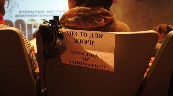 Госдума усложнила организацию кинофестивалей. «Теперь до Нижнего Тагила какие-то картины могут не дойти»