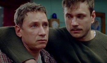 В сети появился трейлер сериала «Ненастье», который снимался в Нижнем Тагиле