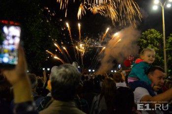 В эти выходные в Екатеринбурге выступят «Мумий Тролль», «Звери», Лобода и Ёлка