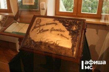 На «Демидовской даче» показали подарок французского ювелира