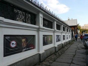 В Екатеринбурге появились дорожные знаки с цитатами Достоевского и Чехова