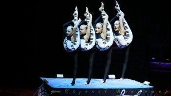 Артистки цирка «Аншлаг» привезли награды международного фестиваля