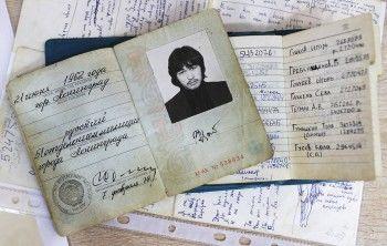 Первый паспорт Виктора Цоя ушёл с молотка за 9 млн рублей