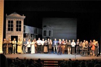 Драматический театр Нижнего Тагила открыл новый творческий сезон