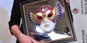 Минкультуры выходит из числа организаторов «Золотой маски»