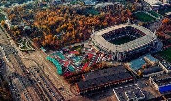 Художник Покрас Лампас расписал площадь перед стадионом ФК «Локомотив»