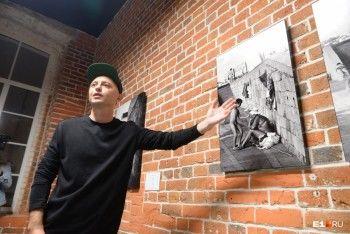 Рома Зверь провёл экскурсию по своей выставке в Екатеринбурге