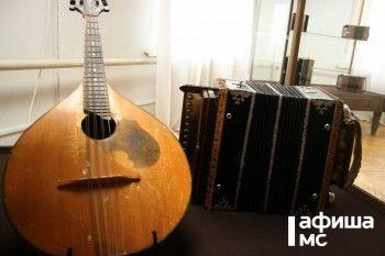 «Посмотреть» музыку предлагают на выставке в музее-заповеднике