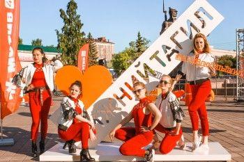 Завтра возле Дворца молодёжи установят стелу «Я люблю Нижний Тагил»