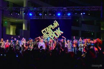 Организаторы «Старого нового рока» объявили конкурс на создание талисмана для фестиваля